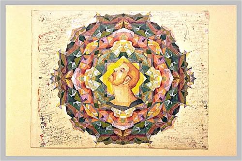 Charles_Filiger_1863-1928,_Notations_chromatiques,Tête_d'homme_roux,_mine_de_plomb_et_aquarelle_23,8x30,5cm,Musée_du_Louvre.jpg